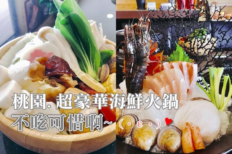【桃園餐廳推薦 |日式料理x超鮮火鍋】季藝手作料理 海港直送新鮮食材.滿足你挑剔的味蕾