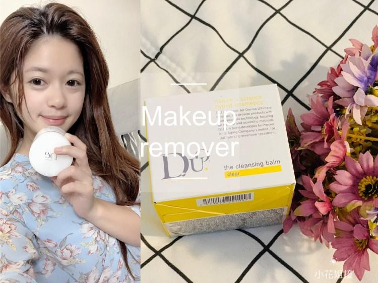 DUO卸妝潔顏膏 五效合一的超強懶人卸妝神器,卸妝、洗臉 、去角質、按摩、護膚一次到位~