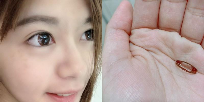 隱形眼鏡如何分辨正反面呢?一秒凹折看正反面