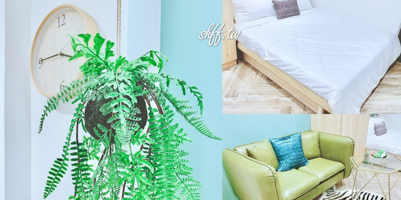 老舊公寓改建絕美套房,三大主題風格一次滿足重視生活品味的你,大作聯合室內裝修設計有限公司-洪子婷作品。