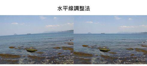 【PS教學】照片歪了?水平線調整技法-Photoshop教學修圖系列