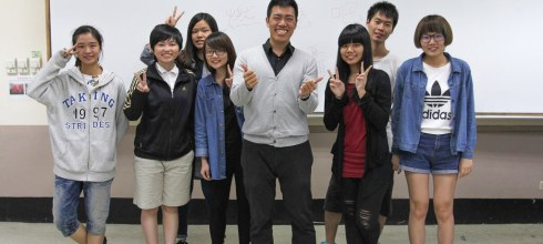 【攝影社課】文化大學大傳系社課-走在夢想的路上,燃燒吧攝影魂 講師:吳鑫