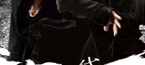 【一代宗師】跟著一代宗師電影主題台北一日遊+【普立茲新聞攝影展】