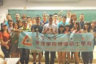 【社交實務攝影課程】元智大學MBA管理學院領導碩士學程 講師:吳鑫