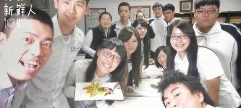 【手機美食攝影班】美食攝影教學好好玩 開平餐飲職業學校 講師:吳鑫
