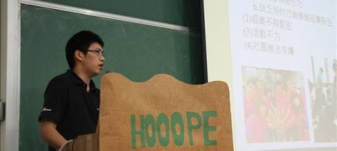 【社團經營講座】國立東華大學-社團經營與經驗分享 講師:吳鑫