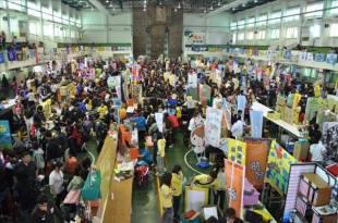 102年全國社團評選暨觀摩活動2013在中興大學