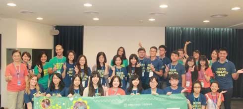 【手機攝影好好玩課程】何嘉仁文教基金會 心志工團培訓課程 講師:吳鑫