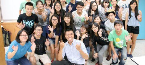 【政治大學攝影社】攝影眼的培養 政大攝影社社課 講師:吳鑫