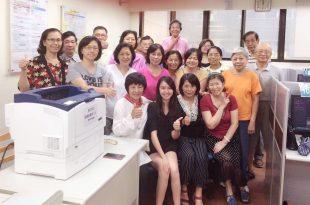 【Photoshop影像後製工作坊】台北市立三民圖書館 講師:Sana