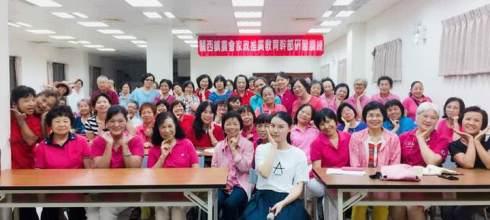 【手機攝影營】新竹縣關西鎮農會 家政推廣幹部研習營 講師:Sana