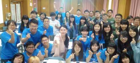 【手機活動紀錄攝影營】輔仁大學偏鄉教育關懷中心 講師:Sana
