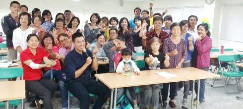臺南市立圖書館文化志工訓練課程-手機活動紀錄攝影工作坊 講師:吳鑫