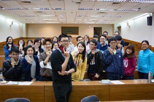 【手機攝影工作坊】花蓮慈濟大學學生會光攝系列工作坊 講師:吳鑫