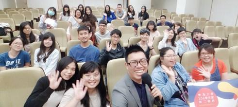 【台中東海大學手機攝影拍片課】教學資源中心學生學習社群增能系列講座 講師:吳鑫