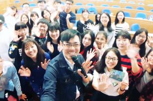 【聯合大學集英會名人講座】用手機拍出完美打卡照 講師:吳鑫
