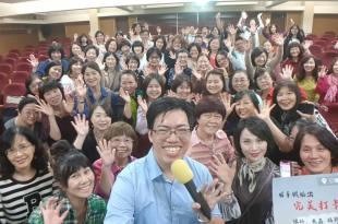 敦化國中心韻父母效能成長班  用手機拍出完美打卡照  講師:吳鑫