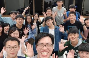 【攝影眼的培養】打開你的攝影眼 政治大學攝影社 講師:吳鑫
