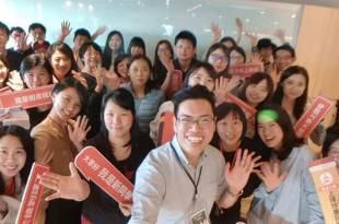 【手機商品攝影課】蝦皮購物蝦皮大學 台北場進階班 講師:吳鑫