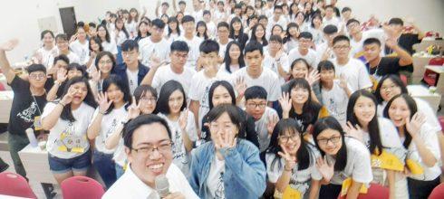 【簡報邏輯架構與口語表達課】中興大學暑期行銷營 講師:吳鑫