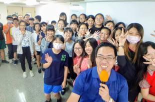 【青少年職涯探索研習營】 做自己的生命設計師  講師:吳鑫