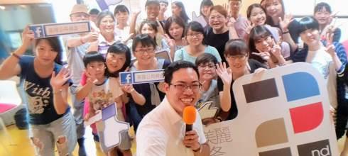 【公民影像人才培訓營】公用頻道媒體近用推廣計畫 手機拍片課 講師:吳鑫