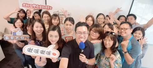 【手機攝影達人班】用手機拍出完美打卡照課程 高雄場 講師:吳鑫