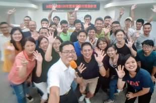 【手機拍片短影音快製力】南投縣名間鄉農會  教育訓練課程講師:吳鑫