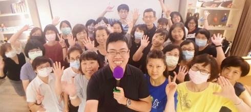 【旅遊攝影課】帶著手機去旅行 用手機拍出完美打卡照  泰永旅行社 講師:吳鑫