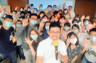 【手機短影片拍攝與剪輯製作課程】台南市政府公務人力發展中心 培訓講師:吳鑫