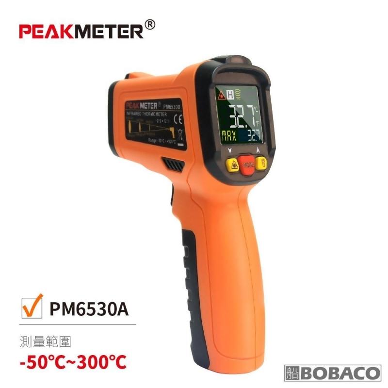 【手持式紅外線測溫儀-50~300度(PM6530A)】紅外線溫度槍測溫槍工業家用廚房烘焙溫度計(不適用於人體測量) from ...