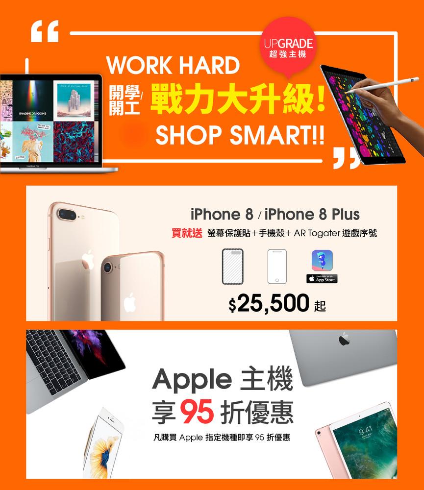 STUDIO A - Apple Premium Reseller