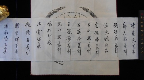 ICUM008江育民系列-週六書法課教授墨寶收藏
