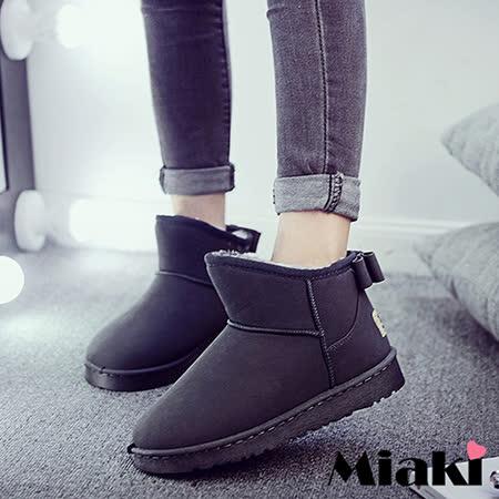 【Miaki】雪靴可愛蝴蝶結保暖厚底短靴 (灰色 / 粉色 / 黃色 / 黑色)|2019年最推薦的品牌都在friDay購物