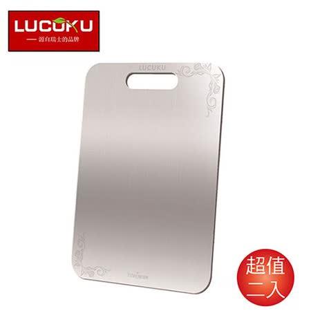 瑞士LUCUKU 多用途鈦鑽砧板(可解凍)二入 DOLEE98 2020年最推薦的品牌都在friDay購物