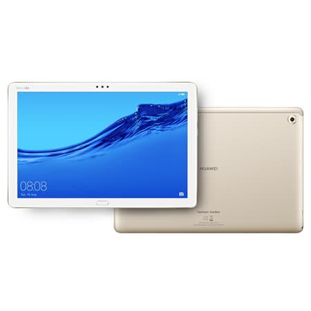 HUAWEI MediaPad M5 Lite 10.1吋平板電腦 (3G/32G) -加送保貼 2020年最推薦的品牌都在friDay購物
