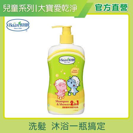 清新雙效洗髮沐浴乳 2in1 400ml|2020年最推薦的品牌都在friDay購物