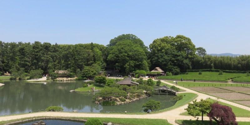 《日本》Okayama korakuen garden 岡山後樂園