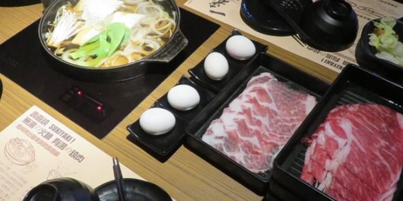 《台北》古亭 一番地壽喜燒 Sukiyaki and Shabu Shabu