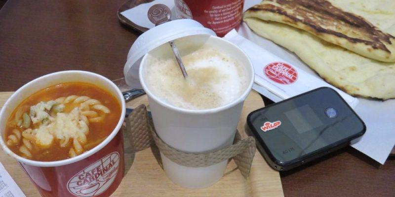 東京 CAFE CARDINAL 羽田機場HND 睡一晚的好去處