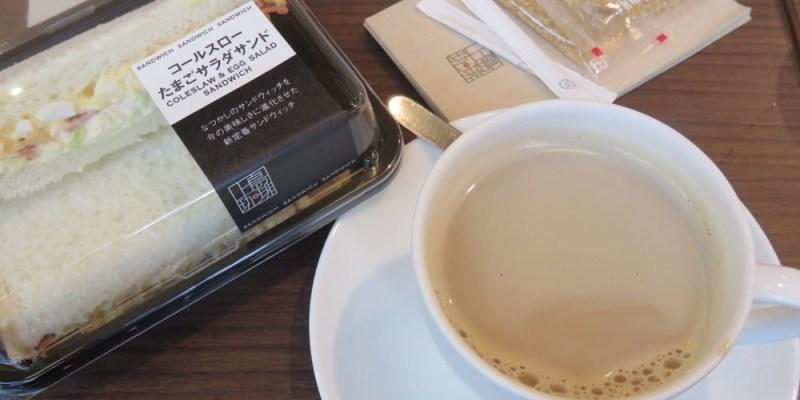 《日本東京》上島珈琲店 東上野店 Ueshimakohiten 屬於日本的咖啡王國