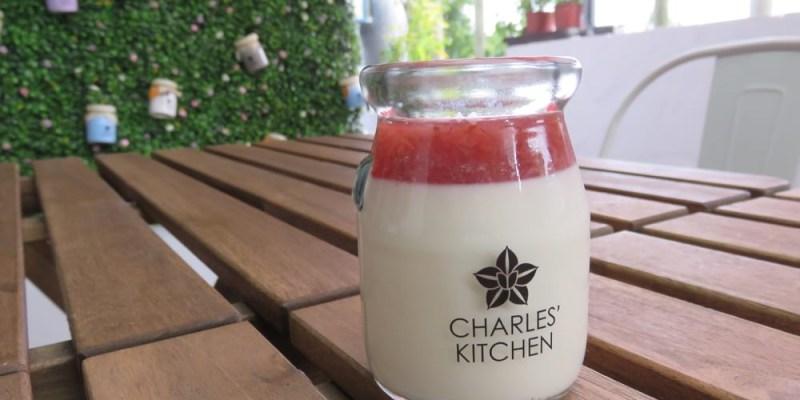 《察爾斯廚房》當品嚐過食物原味就是一條不歸路 Charles' Kitchen