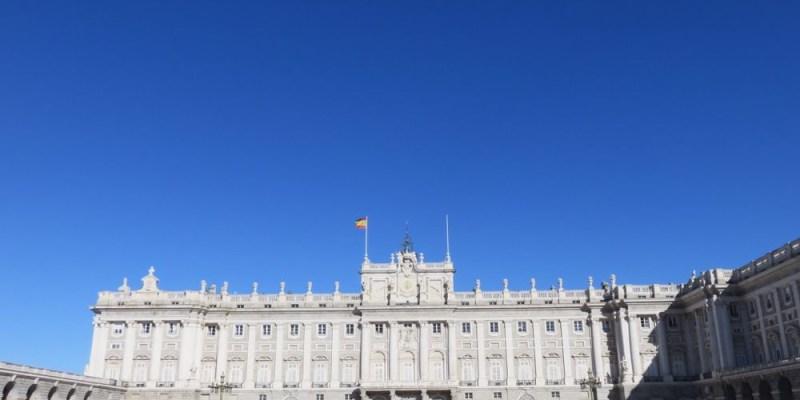 馬德里王宮與Starbucks的邂逅