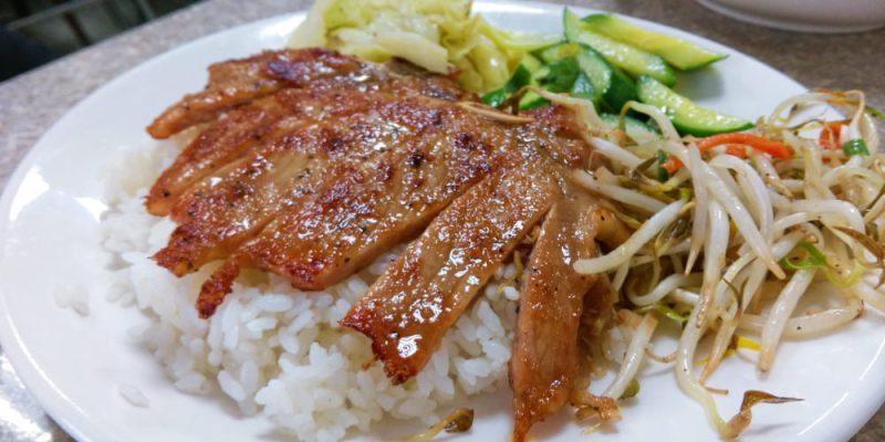 《Vietnamese Pho Restaurant》Hong Nhien
