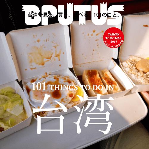 《嘉義》嘉義火車站 車頭火雞肉飯 基隆廟口鹽酥雞 chicken rice & fried chicken