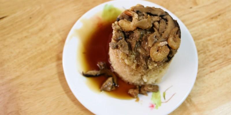 新營早餐 和誠塩粿晚來恐無盡殘念的台南在地美食特色早餐