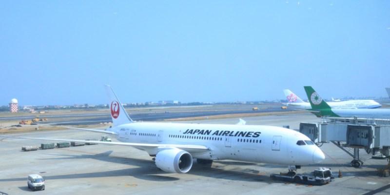 日本航空飛機餐真的有冰淇淋之小孩是最大贏家