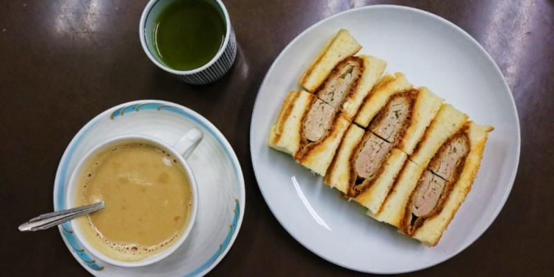 《東京築地》特色早餐和風洋食千里軒 センリ軒