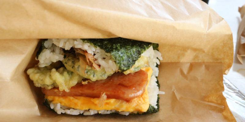 沖繩早餐排到爛來排隊可能會後悔的豬肉雞蛋飯糰本店