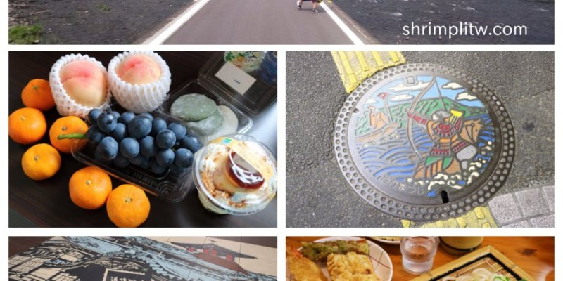 日本四國經典五天四夜自駕行程規劃安排